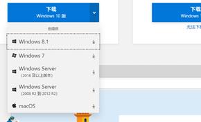 微软Chromium Edge浏览器现已支持Windows Server 2008~2019版