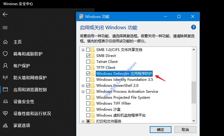 微软更新Office 365带来新的安全功能 可在虚拟化容器中打开附件防止病毒