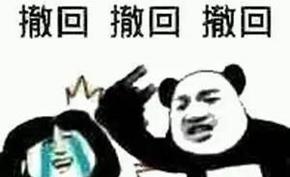 免ROOT安卓版微信/QQ/TIM三合一防撤回工具Anti-Recall介绍及下载