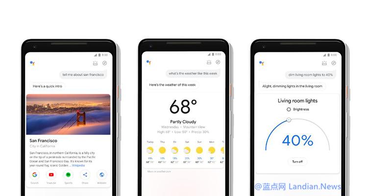 """谷歌正在向旧款Pixel手机推送新版谷歌助理 带来全新""""少打扰""""设计"""