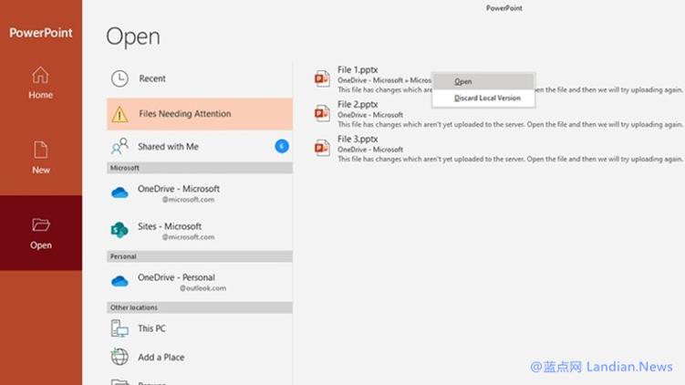 微软更新Microsoft Office Insider测试版本 带来部分新功能和功能改进