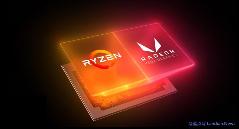 超威半导体(AMD)发布声明称用户选购锐龙处理器应选择授权平台购买