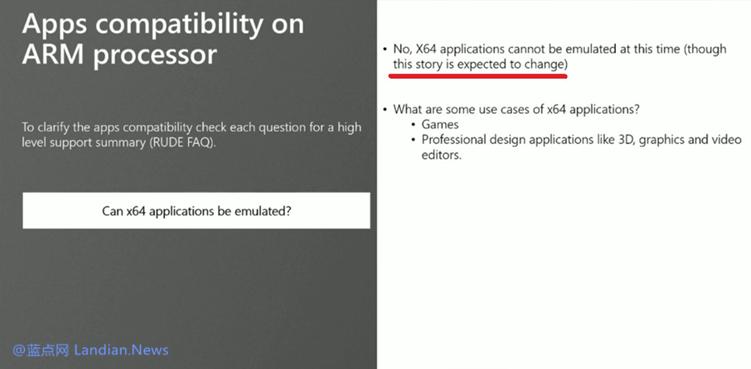 为解决ARM64平台兼容性微软正在考虑推出64位模拟器运行64位应用