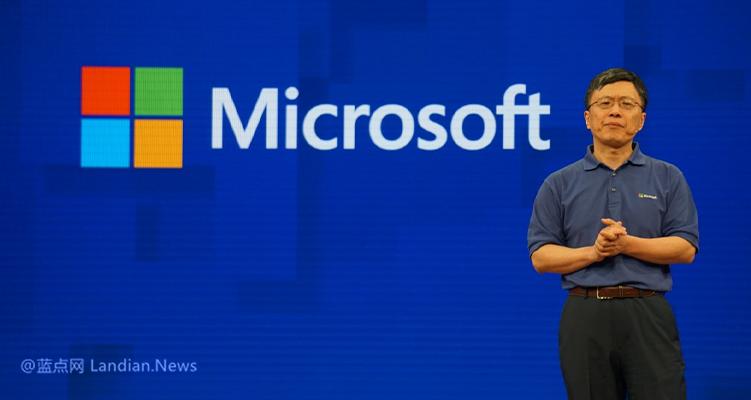 微软宣布分拆小冰业务进行独立发展 沈向洋博士担任新公司董事长