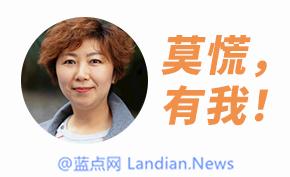 [评论]沈向洋并不是最后一位华人科技巨头高管 另一位华人女高管即将上线
