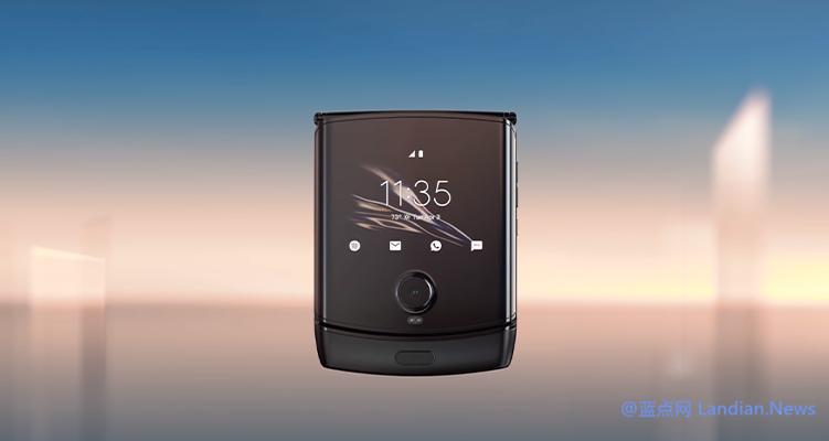 摩托罗拉经典产品Razr现已回归 不过这次是低配置的万元翻盖折叠屏手机