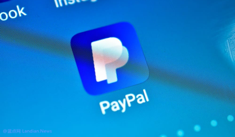 贝宝宣布禁止P站使用该平台进行色情内容消费 P站表示将探索虚拟货币支付