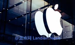 一名Apple Store店员盗取了一位女客户的隐私照片发给自己 现已被解雇