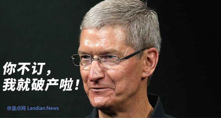 苹果预计最早在2020年推出捆绑式订阅服务 iPhone可能也会有订阅制