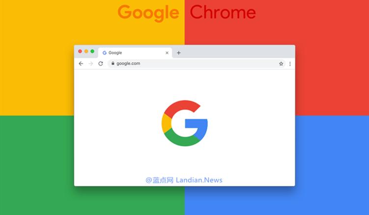 [下载] 谷歌浏览器v79正式版/稳定版发布 带来多种功能和安全方面的改进
