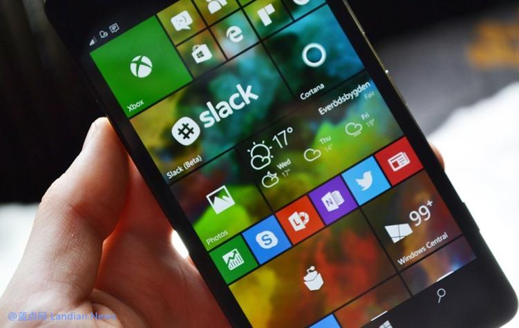 Windows 10 Mobile系统即将寿终正寝 微软将在下月10日发布最后的更新