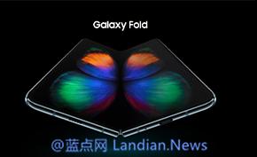 三星即将推出下一款折叠屏手机 可能采用类似摩托罗拉Razr的翻盖设计
