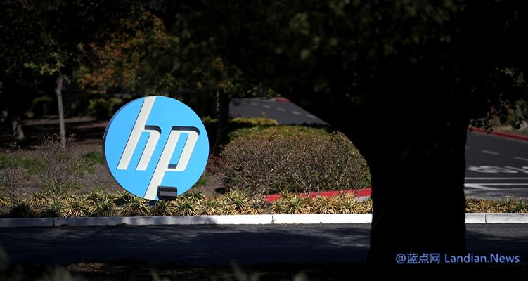 惠普拒绝施乐335亿美元收购协议 惠普董事会表示施乐低估了惠普的价值