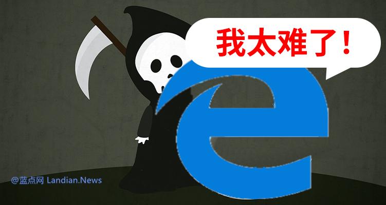 中国黑客大赛天府杯落下帷幕 360Vulcan团队接连攻破Edge等多个软件