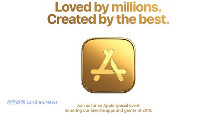 苹果宣布12月2日在纽约举办发布会 庆祝2019年优秀的第三方应用和游戏
