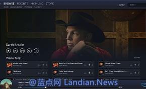 亚马逊宣布为美国等国的用户提供免费的亚马逊音乐服务 不过需要看广告