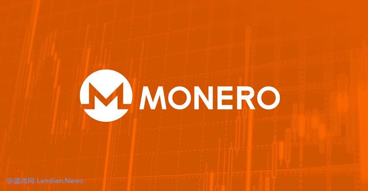 知名虚拟货币门罗币网站遭到攻击 黑客将其CLI版本替换为恶意文件盗币
