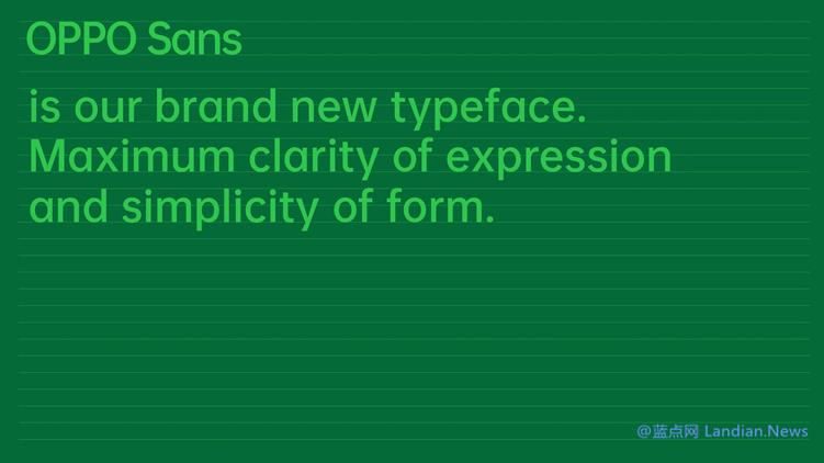 [下载] OPPO开放授权免费提供(可商用)的品牌字体OPPO SANS字体包