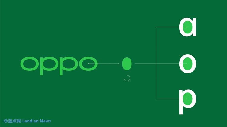 OPPO宣布经汉仪字库定制的 OPPO SANS 品牌字体免费开放并支持商用