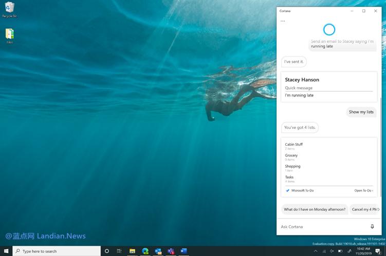 微软发布新版Windows 10小娜聚焦生产力 诸如笑话等功能已经被暂时移除