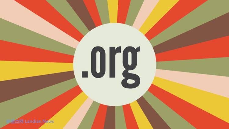 电子前哨基金会联合多个知名机构发起「拯救ORG域名」活动阻止收购