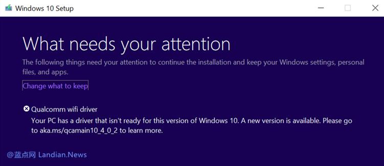 因兼容问题微软阻止部分搭载高通WiFi的设备升级Windows 10 v1909版-第1张