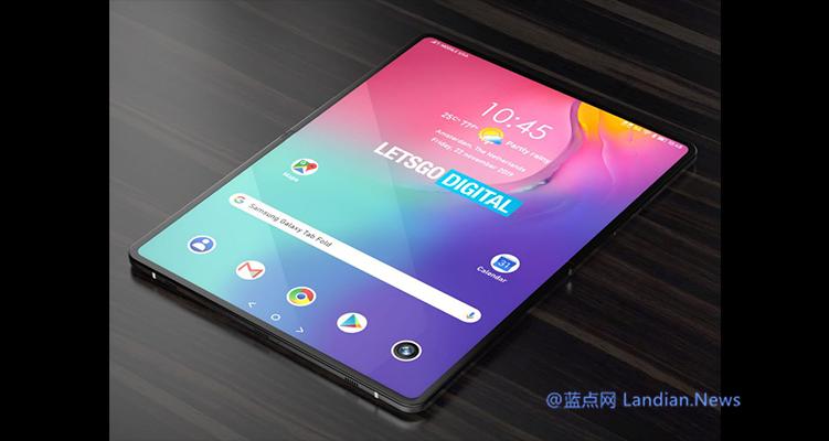 三星最新专利曝光其翻盖式可折叠平板电脑设计 不过专利名称竟然说是手机