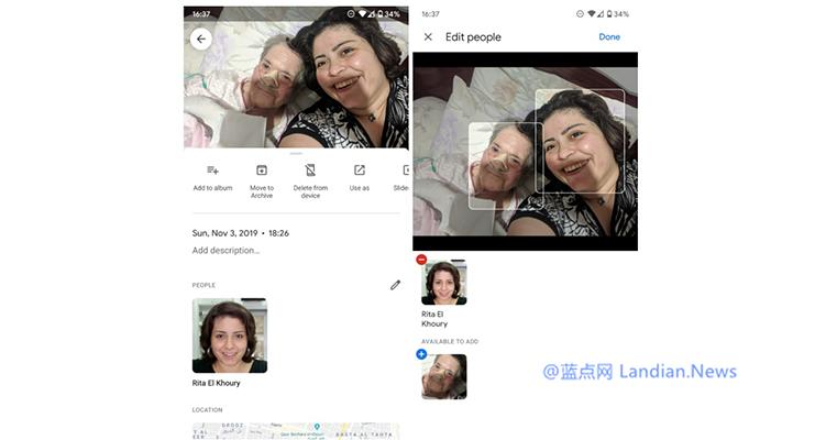 Google 相册现已允许用户手动标记被系统识别出的人脸身份信息