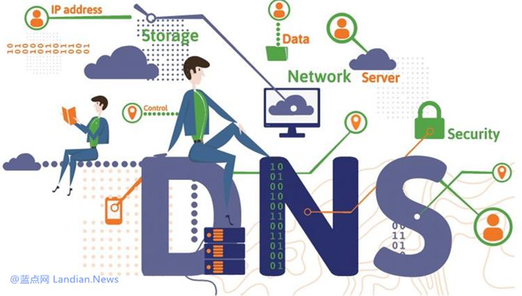 微软更新Microsoft Edge金丝雀版 带来独立的加密DNS服务器设置功能