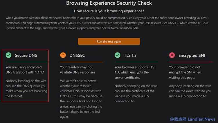 [教程] 在谷歌浏览器和火狐浏览器里配置DoH加密DNS流量提高安全性