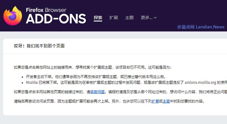 此前因窃取用户隐私被下架的AVAST/AVG扩展程序已恢复上架浏览器商店