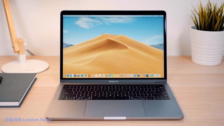 苹果证实2019款13英寸MacBook Pro会意外关机 可通过以下方案进行排查