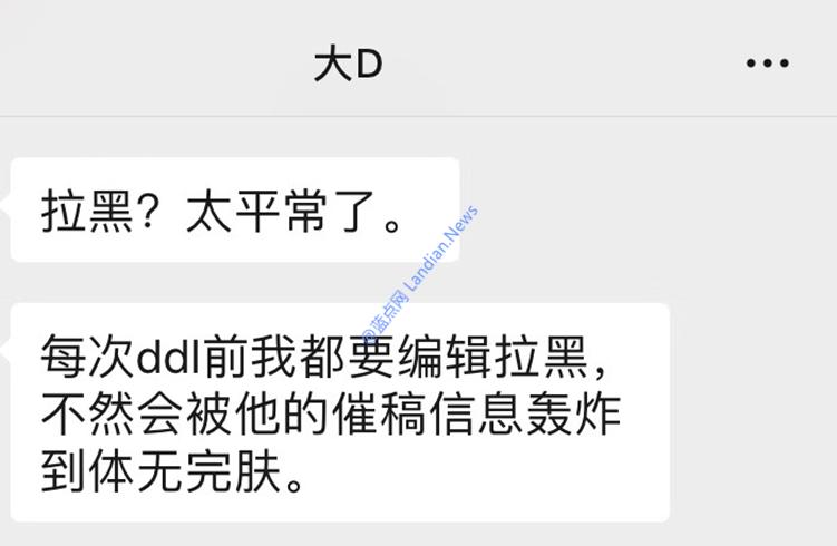 微信官方科普:微信好友删除和拉黑有什么区别、聊天记录还在吗?