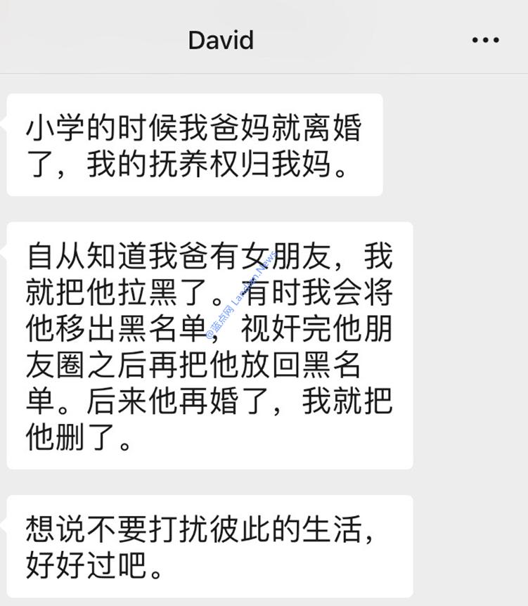 微信官方科普:微信好友删除和拉黑的区别、聊天记录还在吗?