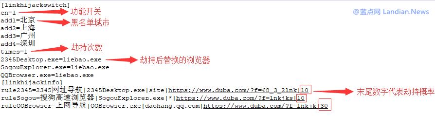 驱动精灵公然向用户投放后门病毒劫持流量锁定浏览器等被火绒查杀
