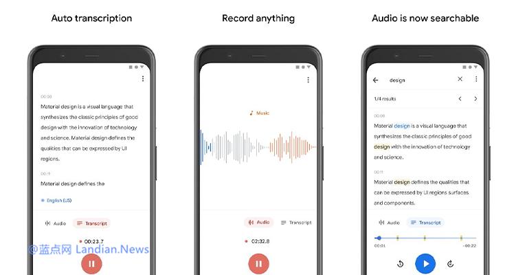 谷歌为Pixel 2等机型推送了由AI驱动的录音机应用 可识别录音转换成文字