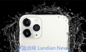 苹果澄清iPhone 11系列无法关闭定位是为配合法律区域性禁用超宽带技术