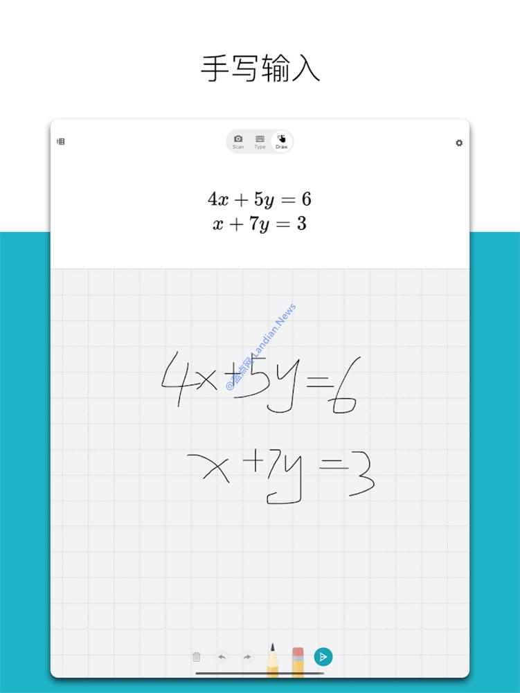 [下载] 微软新推出的这款APP可以让你手写或拍照识别数学题进行求解