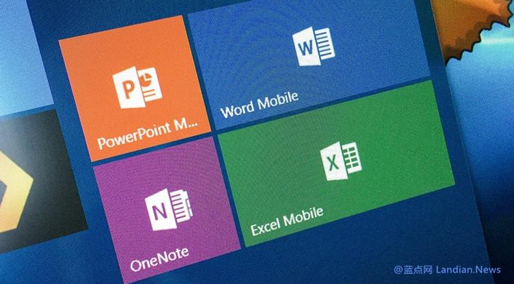 微软确认将在2021年1月12日结束对Win10M版Microsoft Office应用的支持-第1张