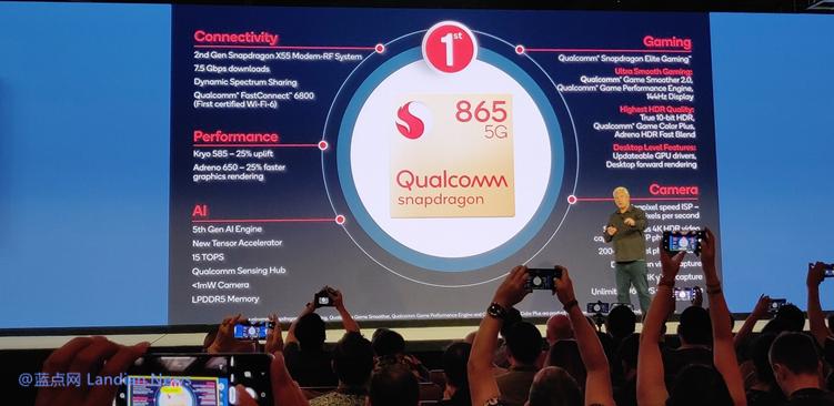高通宣布将通过谷歌应用商店向骁龙865系列平台推送GPU驱动更新