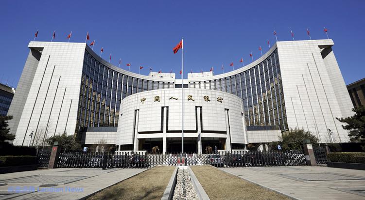 央行发布公告称有个别机构冒用央行名义推广所谓的法定数字货币DECP