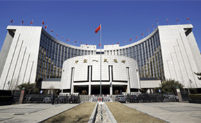 中国人民银行行长回应数字人民币服务 目前仅在测试并不意味着正式落地
