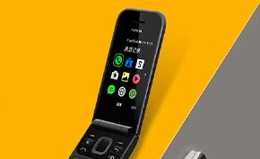 诺基亚2720经典翻盖手机官宣:三网4G、内外双屏 特供中国红配色