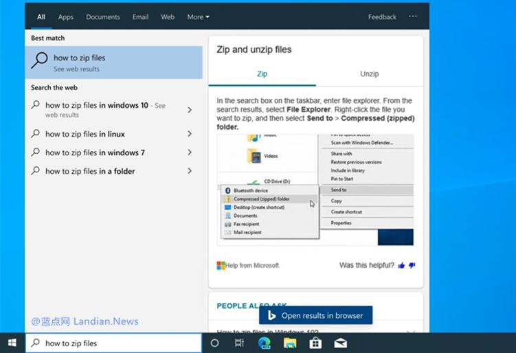 Windows 10搜索框已整合必应搜索并支持桌面任意截图进行必应搜图等