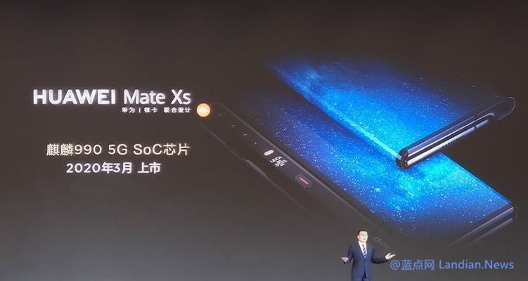折叠时代的大门正在缓缓打开 Galaxy Fold 2与Mate Xs明年重磅来袭