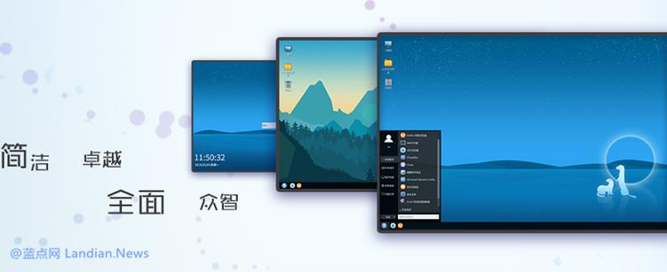 聚焦国产操作系统开发中标软件将与天津麒麟整合并成为后者全资子公司