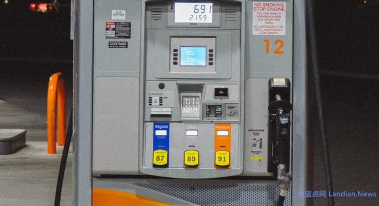 全球支付机构VISA发布预警称部分加油站使用的POS机被安装恶意软件