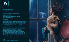[下载] Adobe Photoshop 2020 64位简体中文免注册精简优化版(Win)