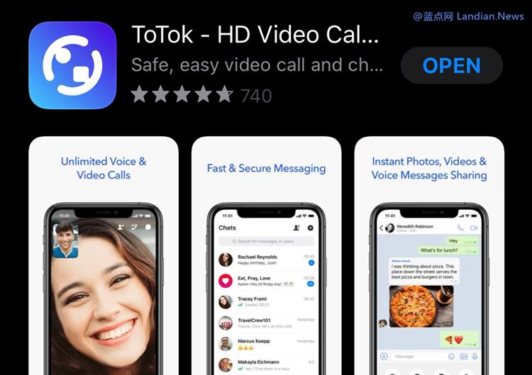 阿联酋社交应用ToTok被发现监视用户并悄悄利用麦克风录制音频内容