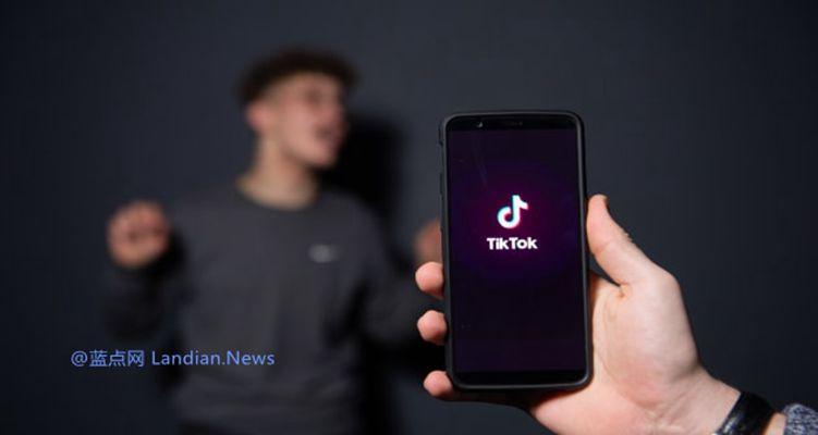 字节跳动否认了公司有出售抖音国际版TikTok的意愿 表示谣言毫无根据